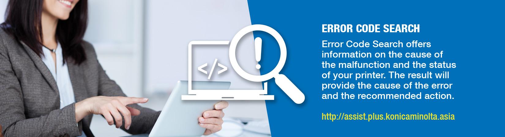 km+ error code search